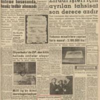 Adnan Menderes Türkiye Değildir