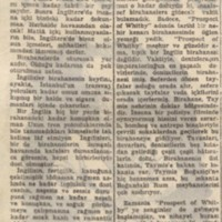 1951.07.04_B2.jpg