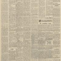 1951.08.08.jpg
