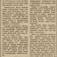 1959.12.29_B.jpg