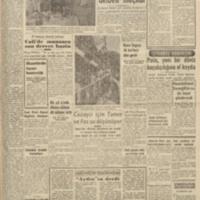 1956.08.10.jpg