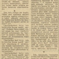 1952.12.19_B1.jpg