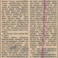 1960.08.01.RE_B1.jpg