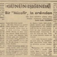 1956.10.15_B.jpg