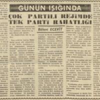 1957.12.13_B.jpg