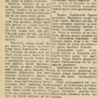 1951.07.26_B.jpg