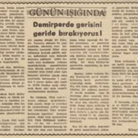 1956.06.05_B.jpg