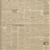 1959.11.26_A.jpg