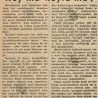 1960.07.31.RE_B1.jpg