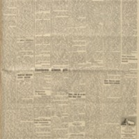 1959.12.15_A.jpg