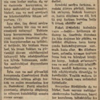 1959.07.27_B1.jpg