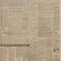 1959.07.29_A.jpg