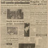 1960.01.05.jpg