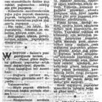 1954.12.10_B1.jpg