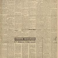 1958.07.18.jpg