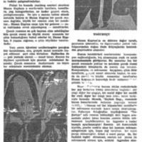 1951.04.15_PP_B.jpg