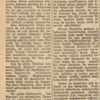 1951.07.23_B.jpg