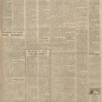 1960.01.17_A.jpg