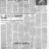 1954.11.23_A.jpg