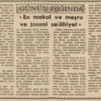 1956.08.30_B.jpg