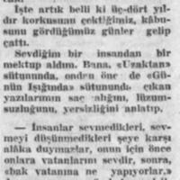 1954.12.23_B.jpg