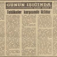 1958.07.31_B.jpg