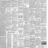 1954.12.17.jpg