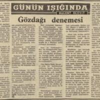 1958.08.09_B.jpg