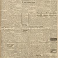 1959.11.27_A.jpg