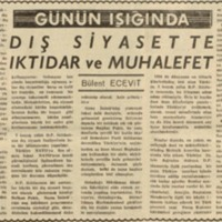 1957.12.20_B.jpg