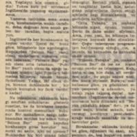 1951.07.04_B1.jpg