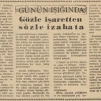 1956.12.31_B.jpg