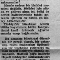 1955.04.25_B.jpg
