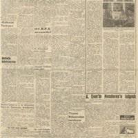 1960.04.02_A.jpg