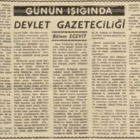 1958.01.05_B.jpg