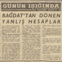 1958.08.01_B.jpg
