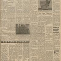 1959.08.11_A.jpg