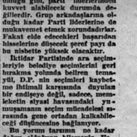 1955.05.10_B.jpg