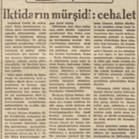 1956.01.26_B.jpg