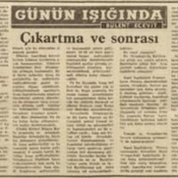 1958.07.17_B.jpg
