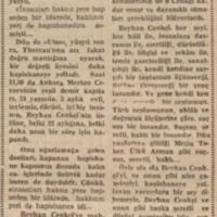 1959.08.11_B1.jpg