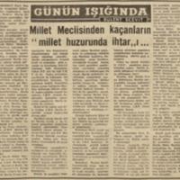 1958.08.13_B.jpg