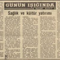 1958.08.11_B.jpg