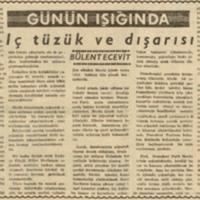 1957.12.30_B.jpg