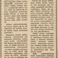 1956.04.08_B.jpg