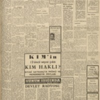 1958.08.20.jpg