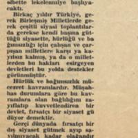 1954.12.29_B.jpg