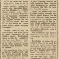 1960.01.07_B.jpg