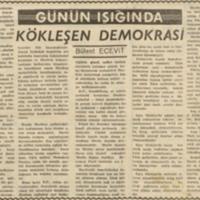 1957.12.16_B.jpg