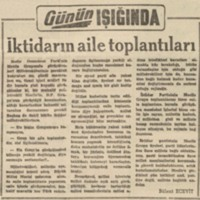 1956.01.24_B.jpg